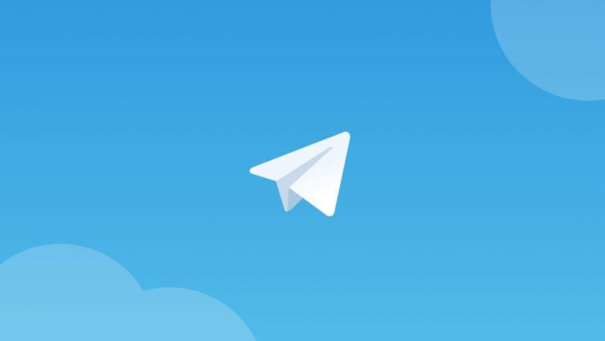 ASM è su Telegram